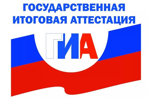 http://s526.spb.ru/img2018-19/201904/gia.jpg
